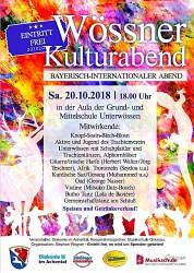 Plakat Wössner Kulturabend